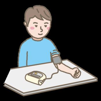 血圧測定.png